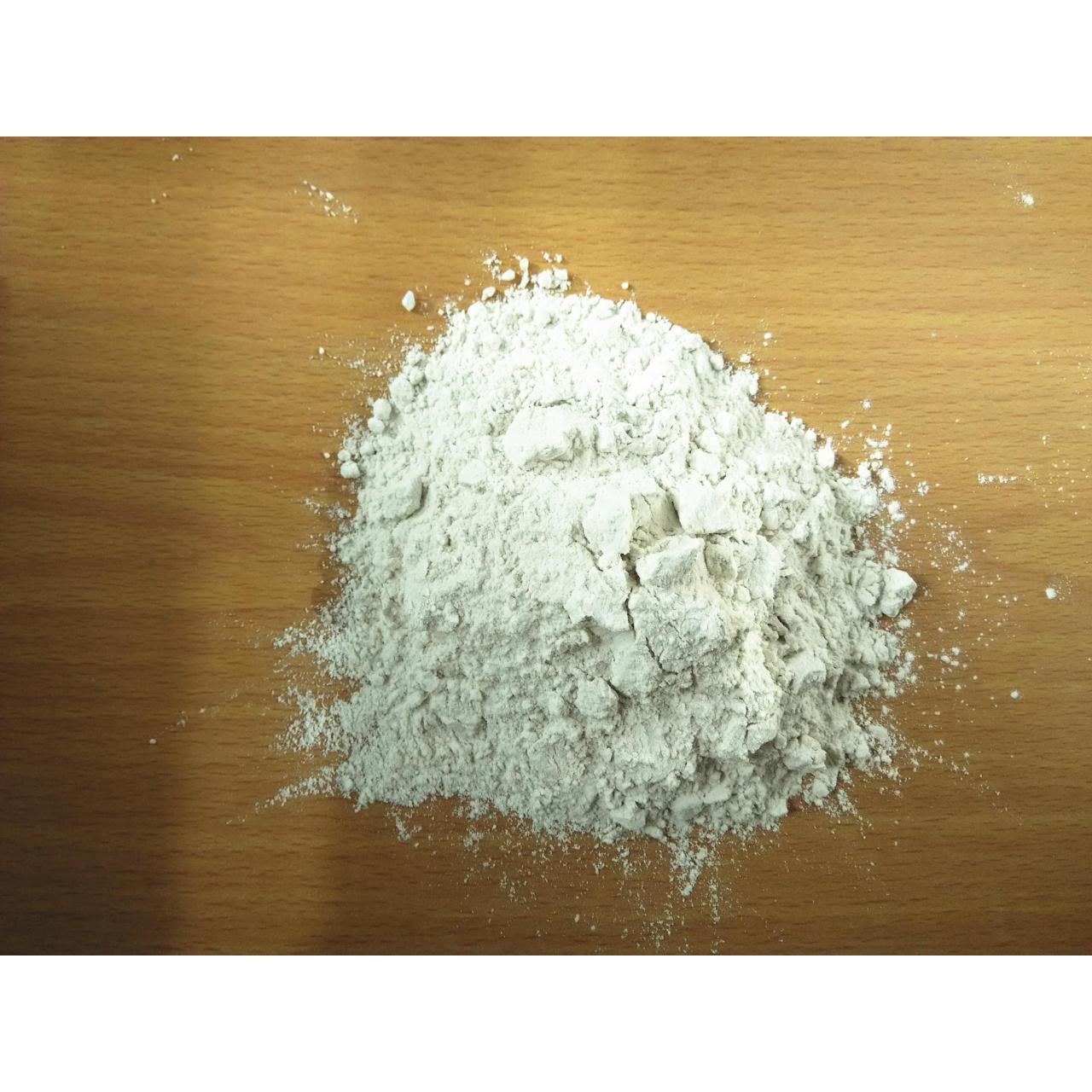 Buy cheap Feed Grade Montmorillonite from wholesalers