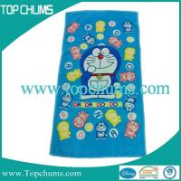 Best personalized beach towel wholesale