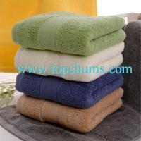 Buy cheap bath towel set from wholesalers