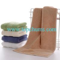 Buy cheap bath towel sale from wholesalers