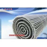 Best Immersion Heater wholesale