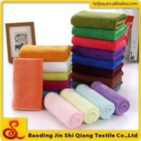Best High quality strong suction parlor special microfiber towel wholesale