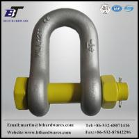 Buy cheap SHACKLE G2150 drop forged d shackle with safety pin from wholesalers