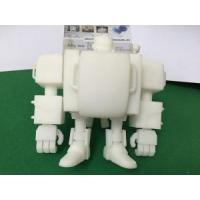 Buy cheap 3D printing service 3D printing robert parts from wholesalers