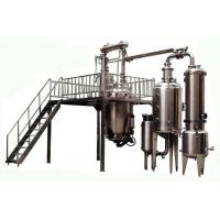 Best Solid production line TN series herb medicine hot reflux low temperature extractor &concentrator wholesale