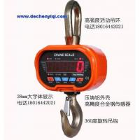 Buy cheap Weigh Modules Crane Scale(1t-5t) from wholesalers