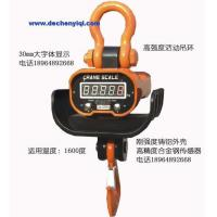 Buy cheap Weigh Modules DCE002 Heat-proof Type Crane Scale(1t-15t) from wholesalers