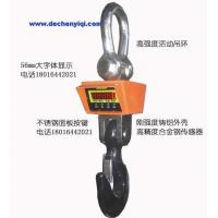 Buy cheap Weigh Modules DCE004 Heavy-duty Type Crane Scale(10t-50t) from wholesalers