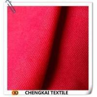 China shaoxing county single pique knitted fabric on sale