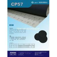 Best Dry Brasive Paper Roll--Silicon Carbide Ewt abrasive paper roll CP57 wholesale
