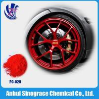 Best Polyester Chromium Powder Coating for Automobile Wheel PC-CP028 wholesale