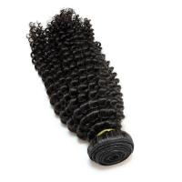 Best Hair Weft Brazilian Curly Hair wholesale