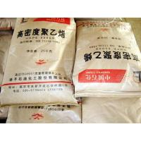 Buy cheap Fertilizer HDPE from wholesalers