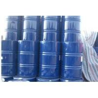 Buy cheap Leather and textile chemicals Hydrochloric Acid from wholesalers