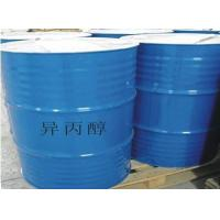 Buy cheap Leather and textile chemicals Isopropyl Alcohol (IPA) from wholesalers
