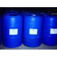 Best Leather and textile chemicals Hydrogen Peroxide wholesale