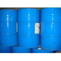 Buy cheap Leather and textile chemicals Glycerin from wholesalers
