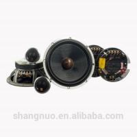 car hifi set 6.5 inch 4 ohm car speaker