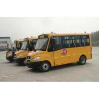 Bus 40 -60 SeatS HOWO School Bus
