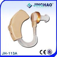 economic hearing aids prices in india (JH-113A)