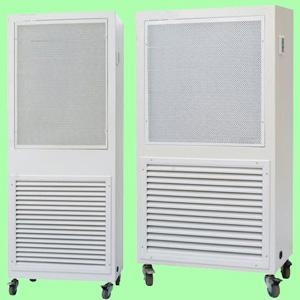 Cheap Mobile Air Purifier for sale