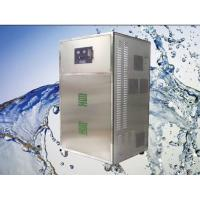 Buy cheap ozone air purifier from wholesalers
