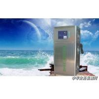 Buy cheap water ozonator from wholesalers
