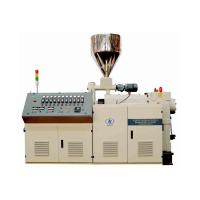 Buy cheap Extruder Series Conic twin screw extruder from wholesalers