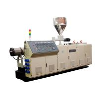 Buy cheap Extruder Series Parallel twin screw extruder from wholesalers
