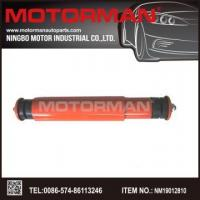 Best Auto Bearing SHOCK ABSORBER A2-245 450-2905006-0 FOR VOLGA wholesale