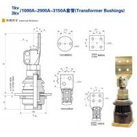 Buy cheap transformer accessories transformer bushing TYPE 2 from wholesalers