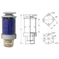 Buy cheap transformer accessories Moisture absorber type 1 from wholesalers