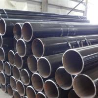 Buy cheap Straight seam welded steel pipe from wholesalers