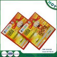 Best Scratch And Win Cards GuangDong Scratch And Win Cards Factory Price wholesale