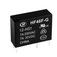 Best HF46F-G Power relay wholesale