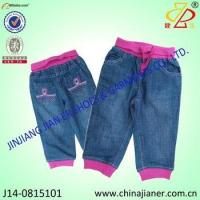 Best 100%cotton denim winter baby pants wholesale baby pants from china wholesale