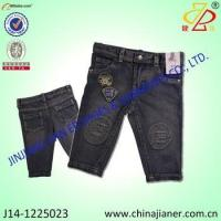 Best new style products 100%cotton wholesale jeans baby pants wholesale