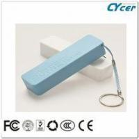 Buy cheap perfume smell 2200mAh power bank from wholesalers