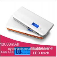 Buy cheap 10000mah power bank with digital panel, digital panel portable charger from wholesalers