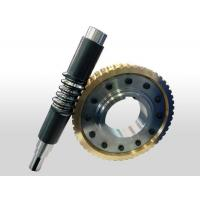 Best Worm Gear and Worm wholesale