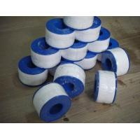 Best PTFE Thread Seal Tape wholesale