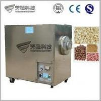 High Efficient Big Capacity Automatic Food Drying Machine