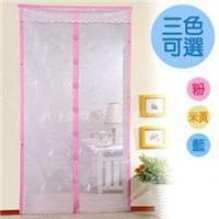 China DIY magnetic automatic screen door XG-005 on sale