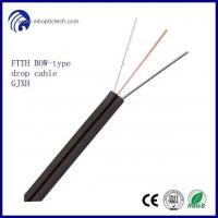 Best All types indoor telephone cable GJXH wholesale