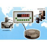 China Calibration Device -Load Cell Calibrator- on sale