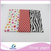 Best Christmas Gift Wrapping Printed Tissue Paper Model No.: JY-1401 wholesale