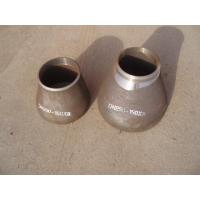 Buy cheap 20# Black steel JIS B2311 CON. REDUCER from wholesalers