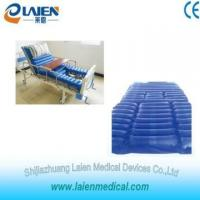 China Common Medical Air Mattress Medical air cushion for pressure sores on sale
