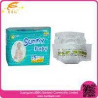 China China wholesaler of free-sample good quality baby diapers in bales on sale