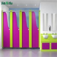 China floor to ceiling nursery modular toilet cubicles partitions on sale